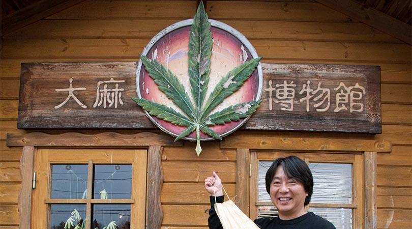 Japan Hemp