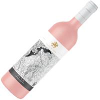 Saka Pink Vinfusion